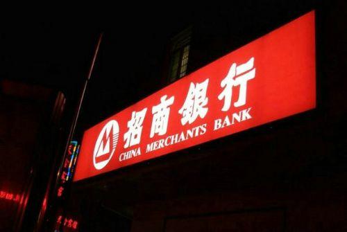 陕西省招商银行广告牌安全鉴定