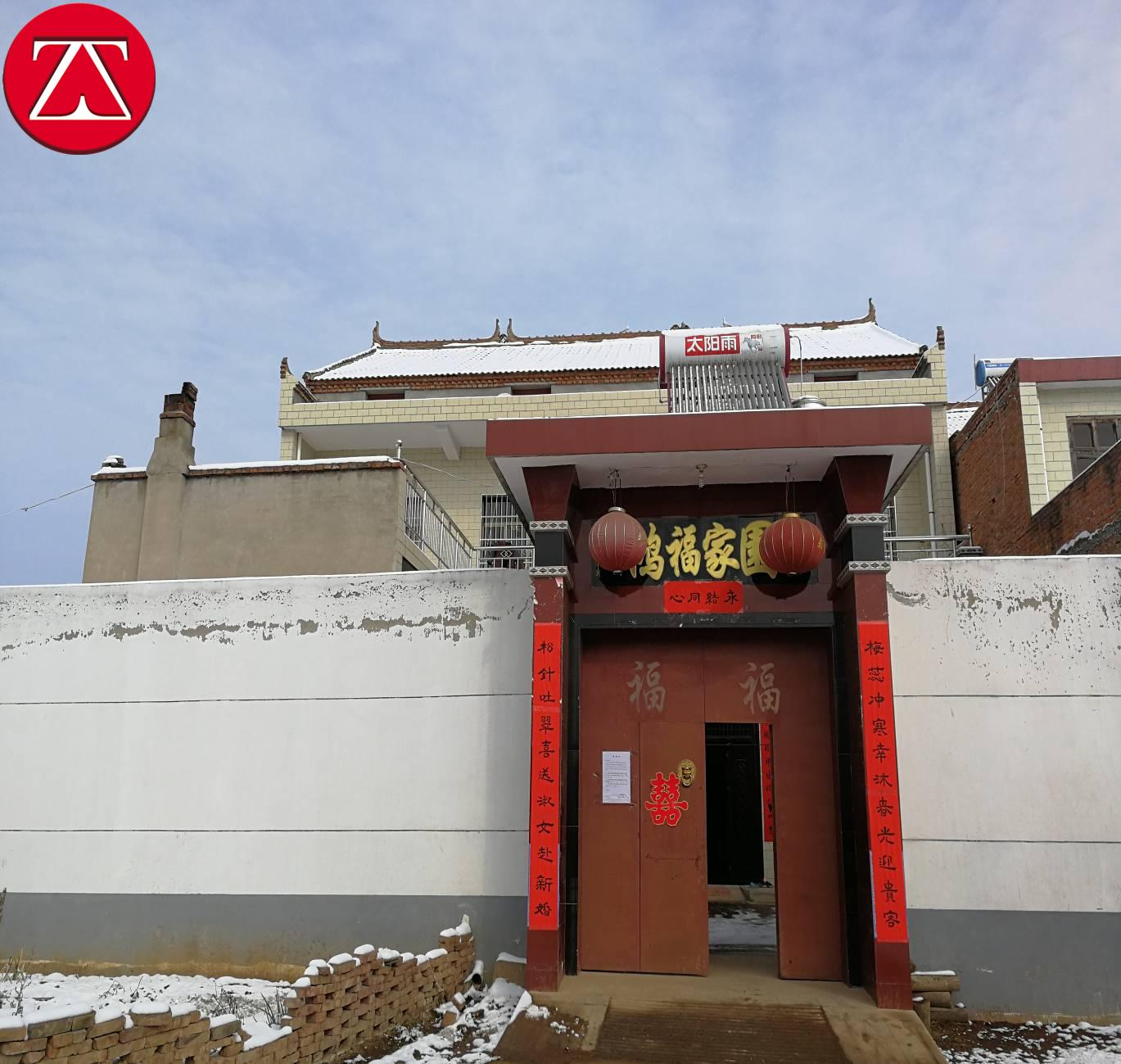 陕西省西安市蓝田县前卫镇建筑安全性鉴定
