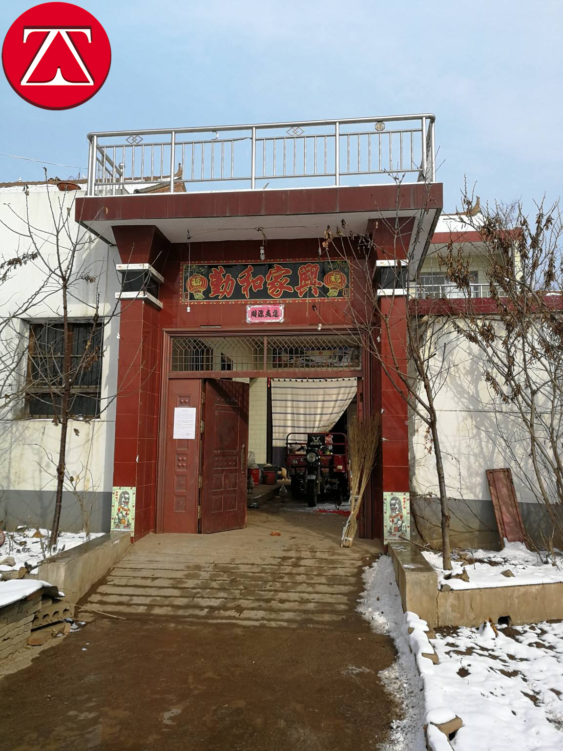 陕西省西安市蓝田县房屋安全性检测